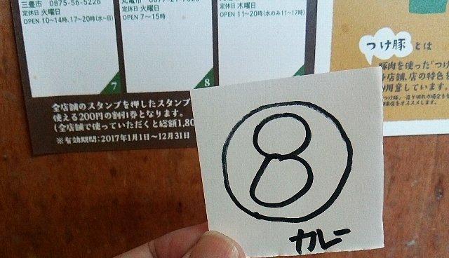 20161010-21.jpg