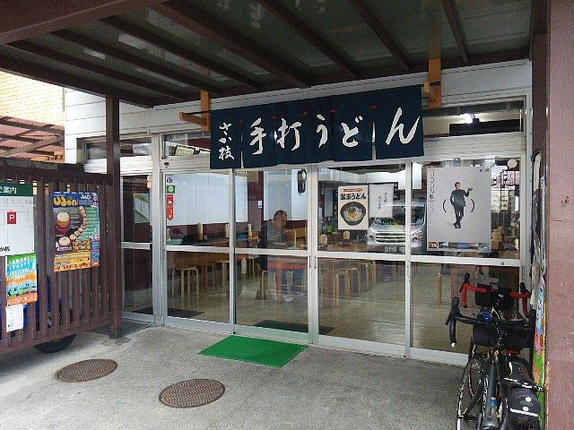 20161014-01.jpg