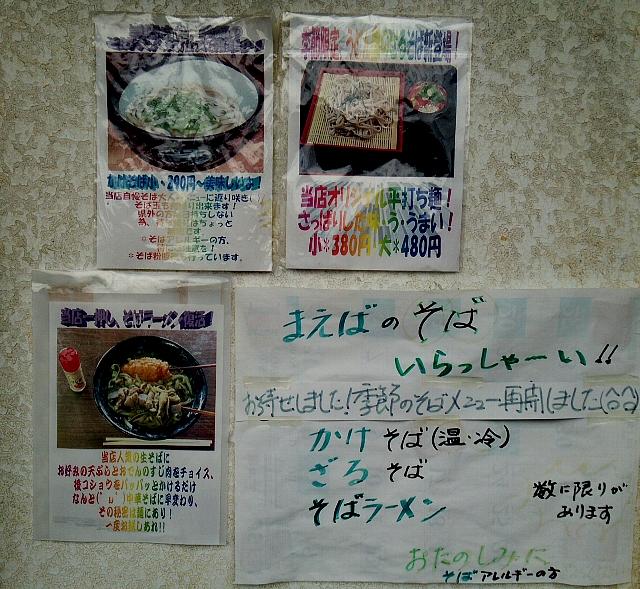 20161017-04.jpg