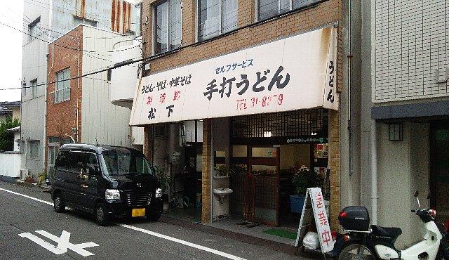 20161021-01_20161025091553fa4.jpg