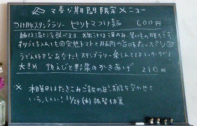 20161021-04.jpg