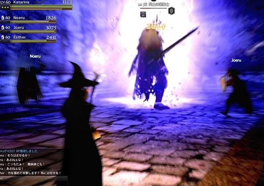 冥土の黒騎士と戦う