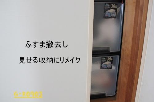 GIMG_6506G.jpg