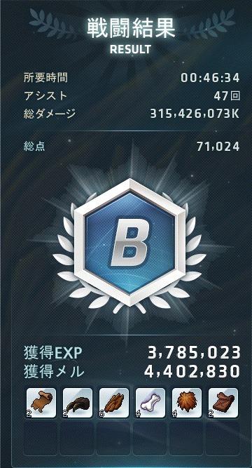 20160804_02