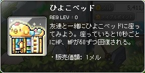 20160918_03