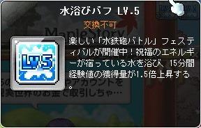 20160918_06