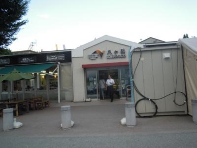 八ヶ岳サービスエリア