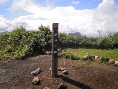 明神ヶ岳160904