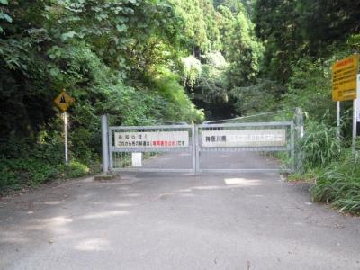浅間山林道ゲート160910