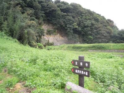 中村川沿いで160930