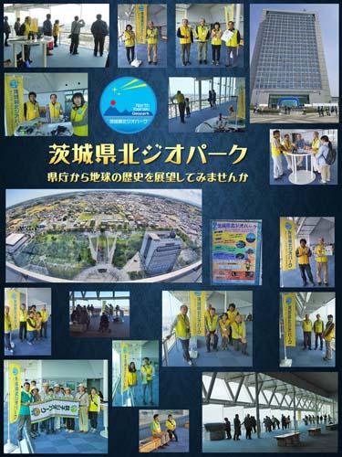 県庁ポスター