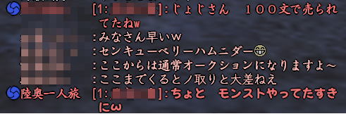 2016062512.png