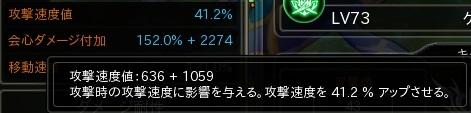 20160529214753b03.jpg