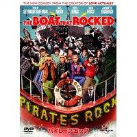 pirates_rock.jpg