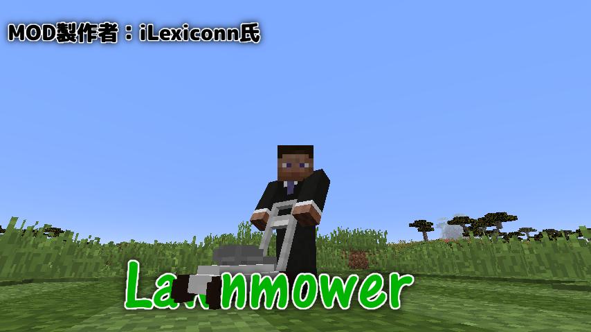 Lawnmower-1.png