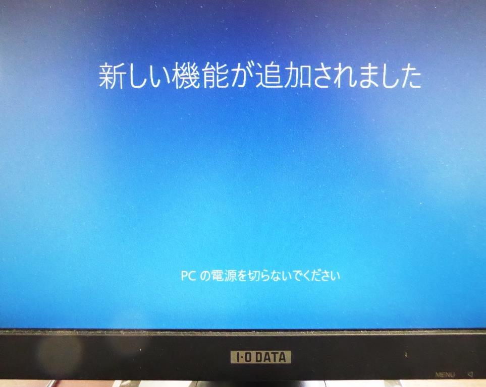 P1100746.jpg