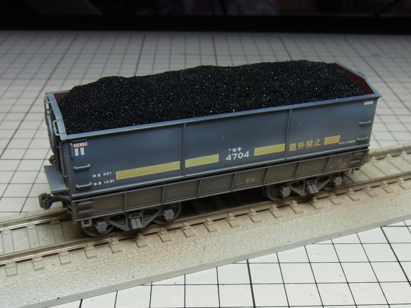 セキ4704-1