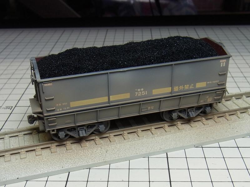 セキ7251-1