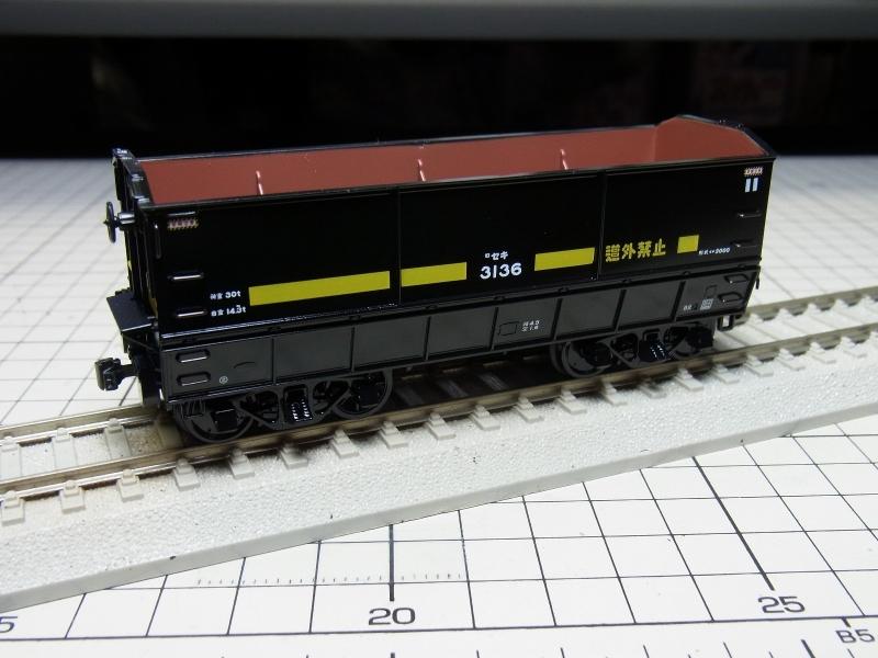 セキ3136-1