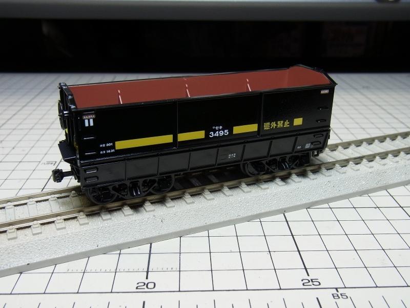 セキ3495-1