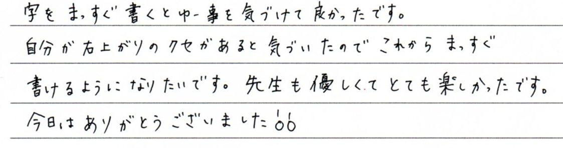 2016816_1.jpg