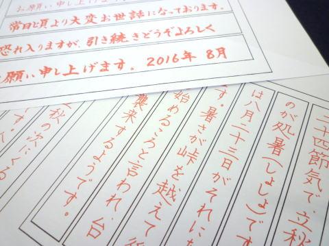 2016825_1.jpg