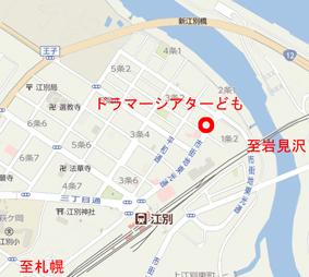 位置図tr