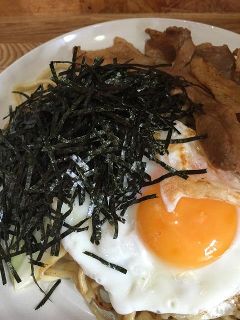 ばそき屋 肉玉(小)