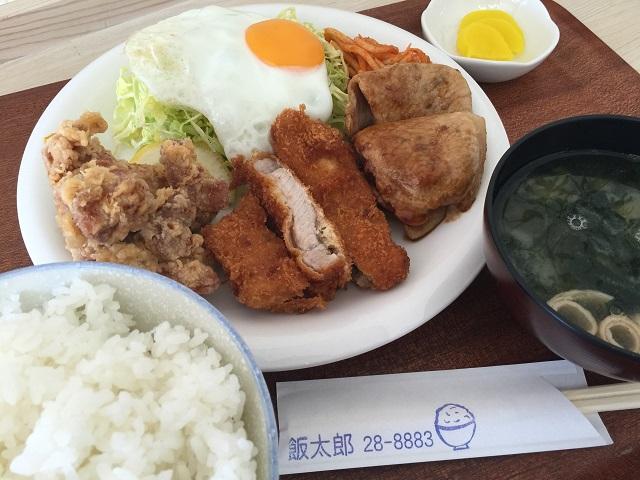 飯太郎 飯太郎定食1