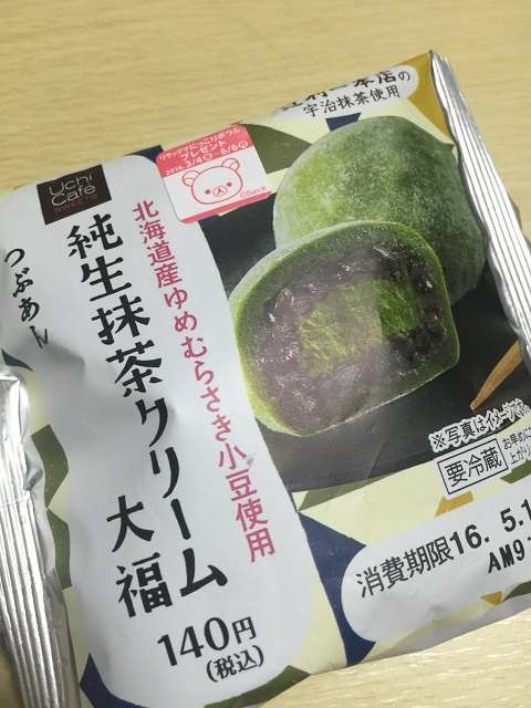 純生抹茶クリーム大福(つぶあん)
