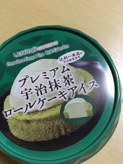 ローソン プレミアム宇治抹茶ロールケーキアイス1