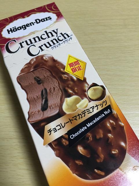 ハーゲンダッツ クランチークランチ チョコレートマカデミアナッツ1