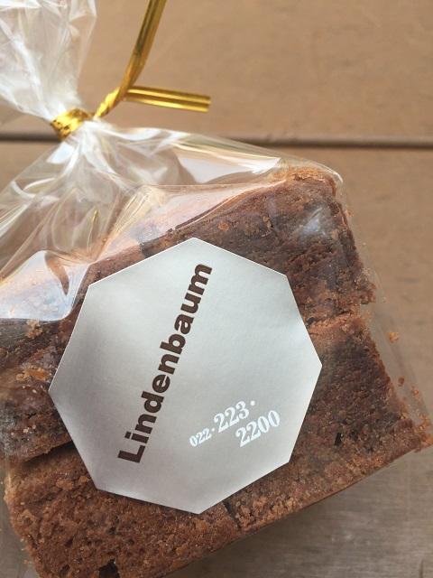 リンデンバウム チョコレートクッキー