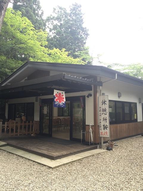 国宝 大崎八幡宮6