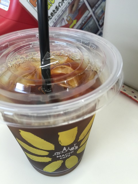 ローソン マチカフェ アイスアールグレイティー 夏デザインカップ