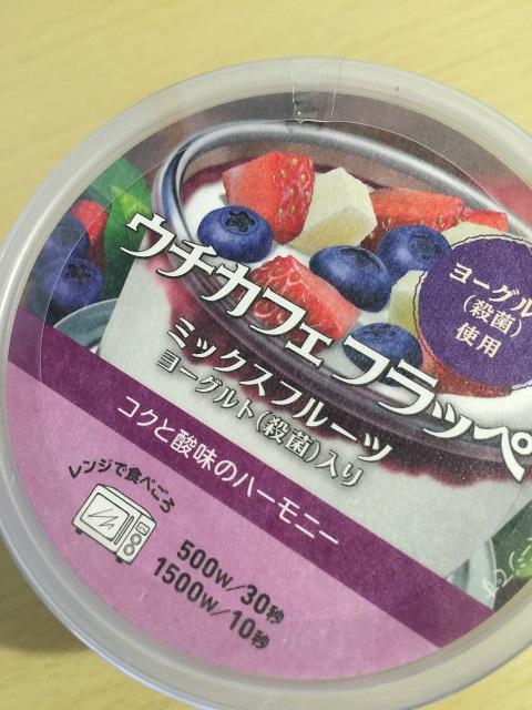 ウチカフェフラッペ ミックスフルーツ ヨーグルト(殺菌)入り1