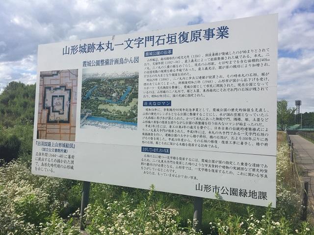 霞城公園6