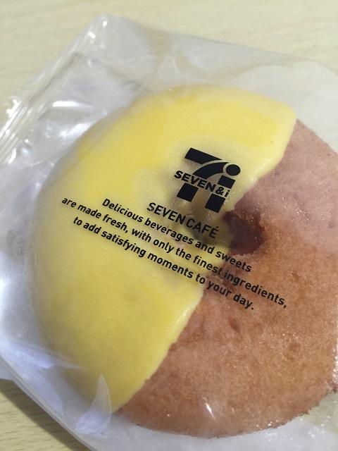 セブンカフェドーナツ ポムドーナツ(チョコバナナホイップ)