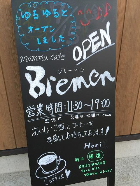 マンマカフェ ブレーメン
