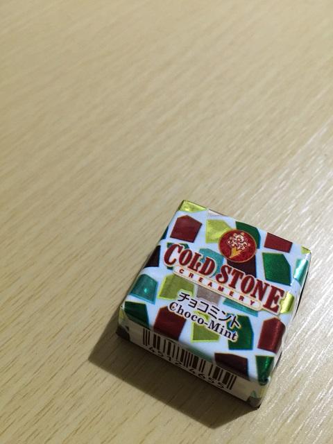 チロルチョコ コールドストーンチョコミント1