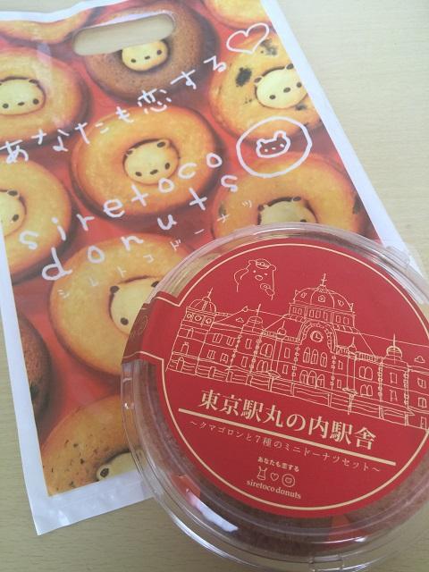 シレトコファクトリー 東京駅京葉ストリート店 クマゴロンと7種のミニドーナツセット1