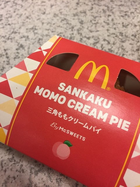 マクドナルド 三角ももクリームパイ