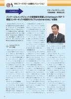 p18_19_グローバルグラフィックス様再校_ページ_1