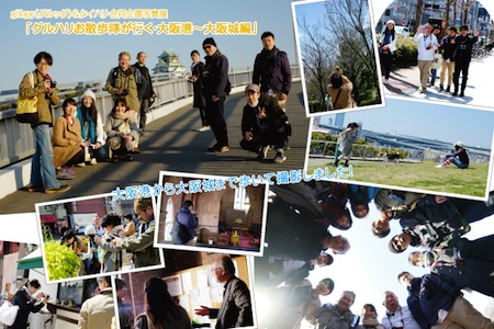 お散歩写真展5DMメイン