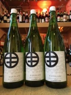 2016 08 04 まるき葡萄酒 まるきブラン一升瓶