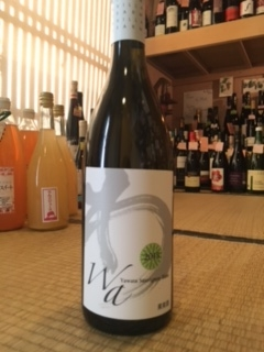 2016 10 10 2015Wa Yawata Sauvignon Blanc