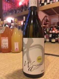 2016 10 10 Wa Yawata  Chardonnay 2015