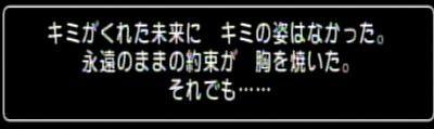 切抜現16-10-03 20:55:29