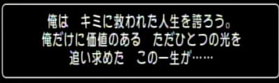 切抜現16-10-03 20:55:44