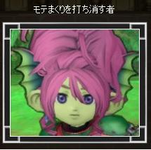kaicyo160925-2.jpg
